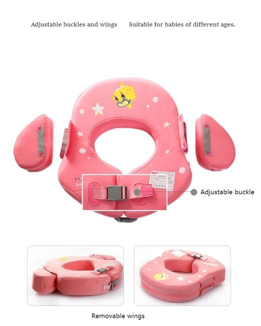 Mambo Baby Ring Float 1 - 6 years